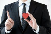 婚活サポーターの特徴とは?養成講座もあるって本当?