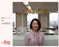 ノッツェ.加盟店インタビュー 小林美佳カウンセラー