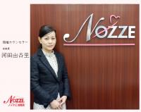 ノッツェ.加盟店インタビュー 河田由香里カウンセラー