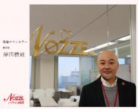 ノッツェ.加盟店インタビュー 岸田勝則カウンセラー
