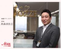 ノッツェ.加盟店インタビュー 高森朗依志カウンセラー